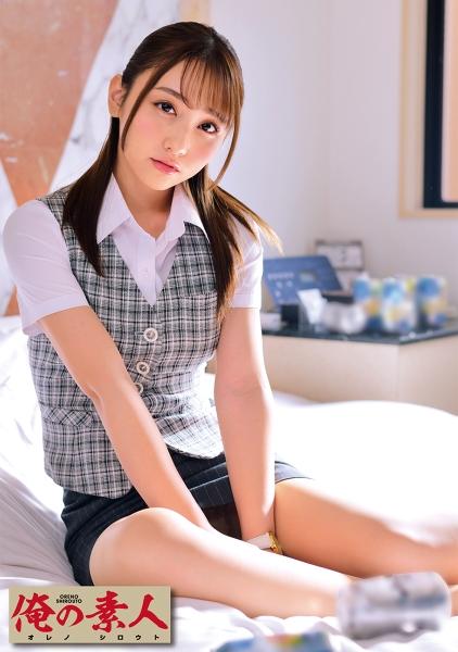 230ORETD-656-愛瀬さん