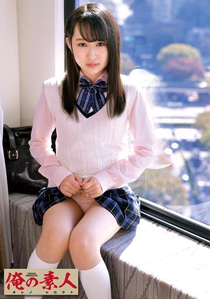 230ORETD-660-ひなのちゃん