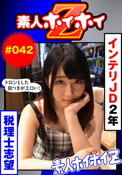 420HOI-042-宮山さん