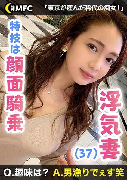 435MFC-004-Kaoяi