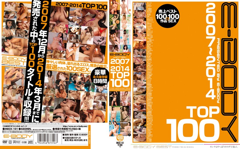 mkck00101-Part-1-E-BODY 2007~2014 TOP100