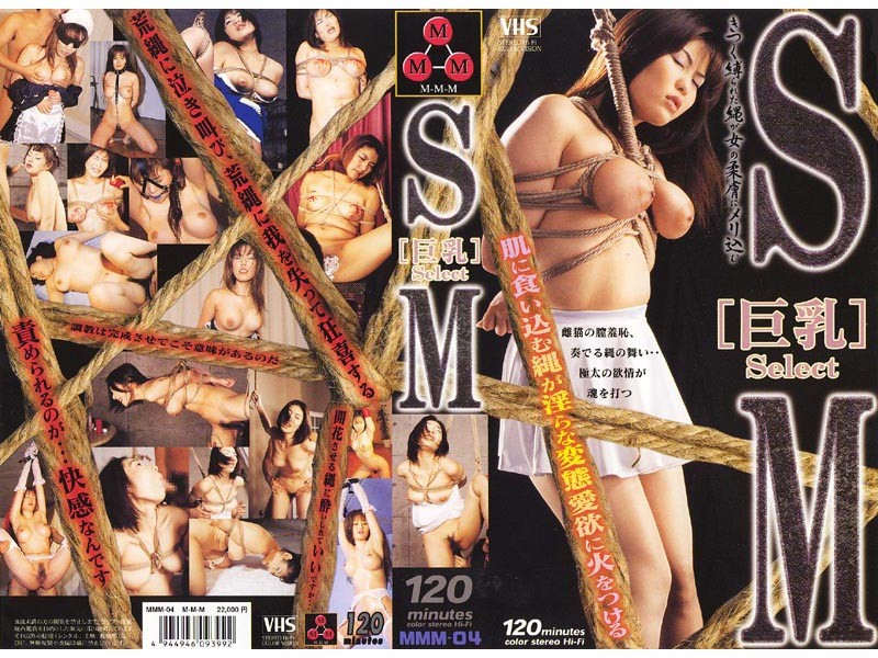 mmm00004-Part-1-SM[巨乳]Select