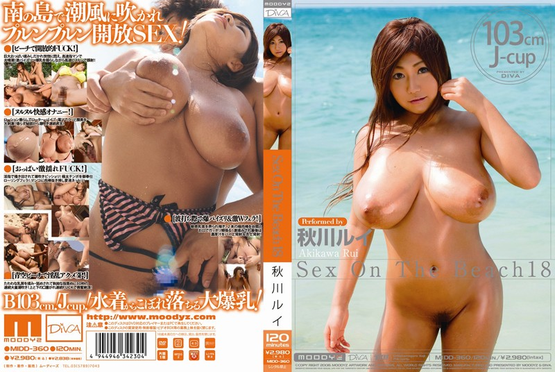 midd00360-Part-2-Sex On The Beach 18 秋川ルイ