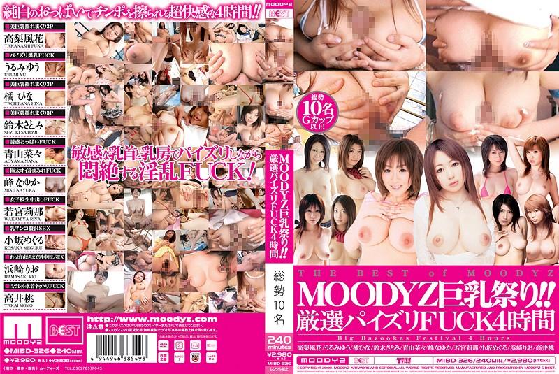 mi00326-Part-2-MOODYZ巨乳祭り!!厳選パイズリFUCK4時間 - エロ動画?アダルトビデオ
