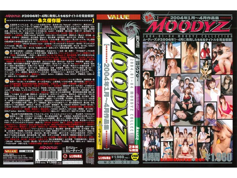 mdv00012-Part-2-MOODYZ 2004年1月~4月作品集