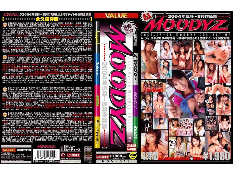 mdv00013-Part-1-MOODYZ 2004年5月~8月作品集