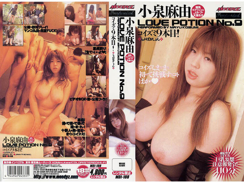 mdi00108-Part-1-LOVE POTION No.9 小泉麻由