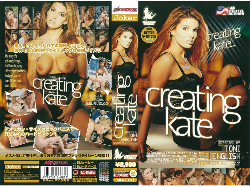 mdj00011-creating kate