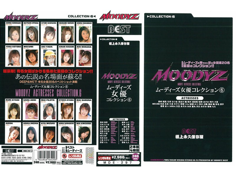 mde00297-Part-2-MOODYZ女優コレクション6
