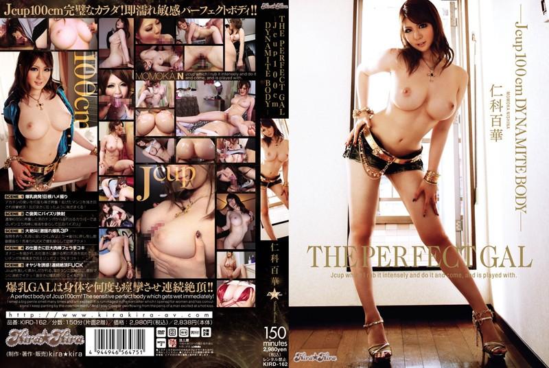 kird00162-Part-2-THE PERFECT GAL-Jcup100cm DYNAMITE BODY- 仁科百華