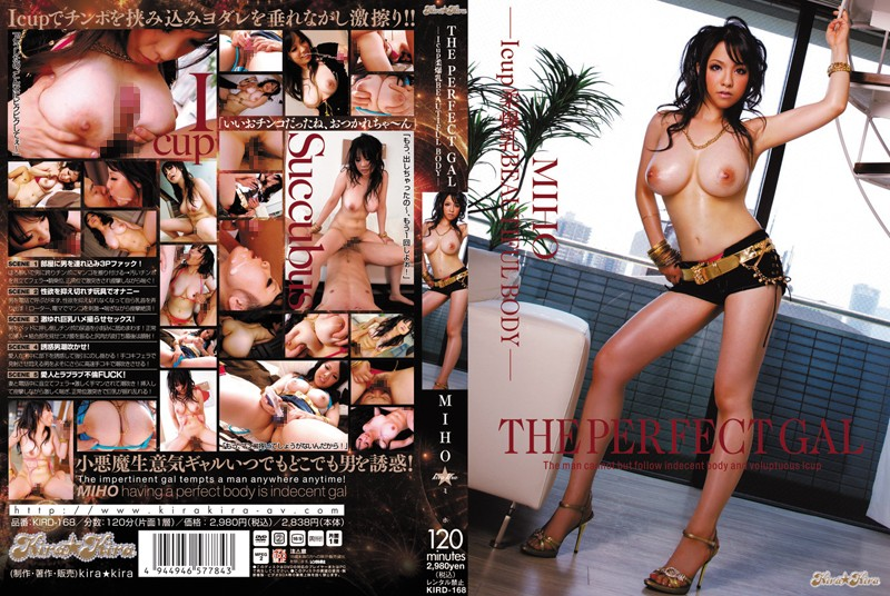 kird00168-Part-1-THE PERFECT GAL-Icup柔爆乳BEAUTIFUL BODY- MIHO