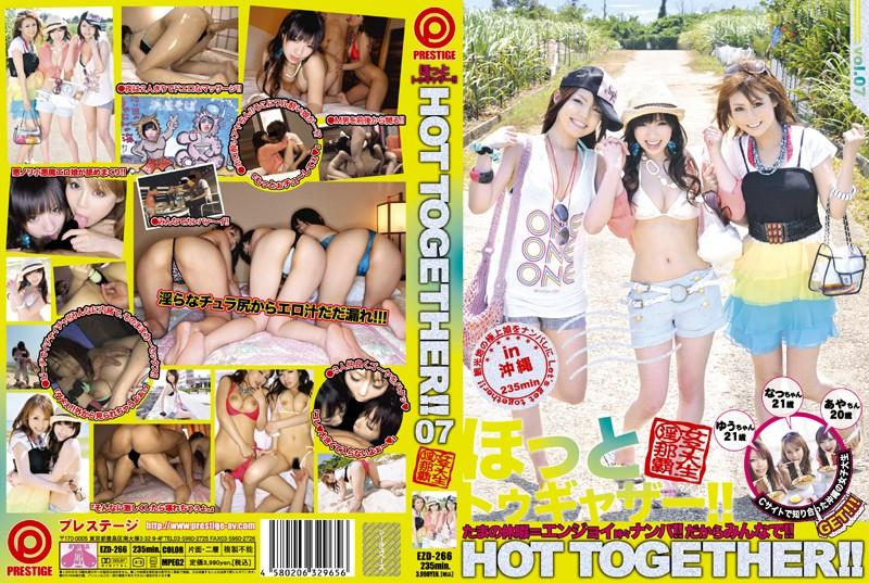 118ezd00266 HOT TOGETHER!! 07