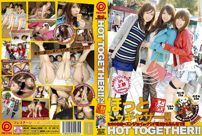 118ezd00347 HOT TOGETHER!! 12