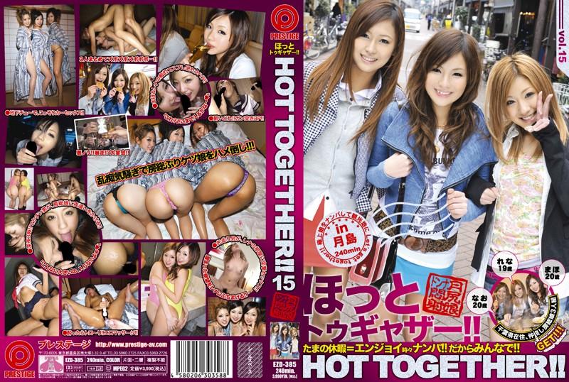 118ezd00385 HOT TOGETHER!! 15
