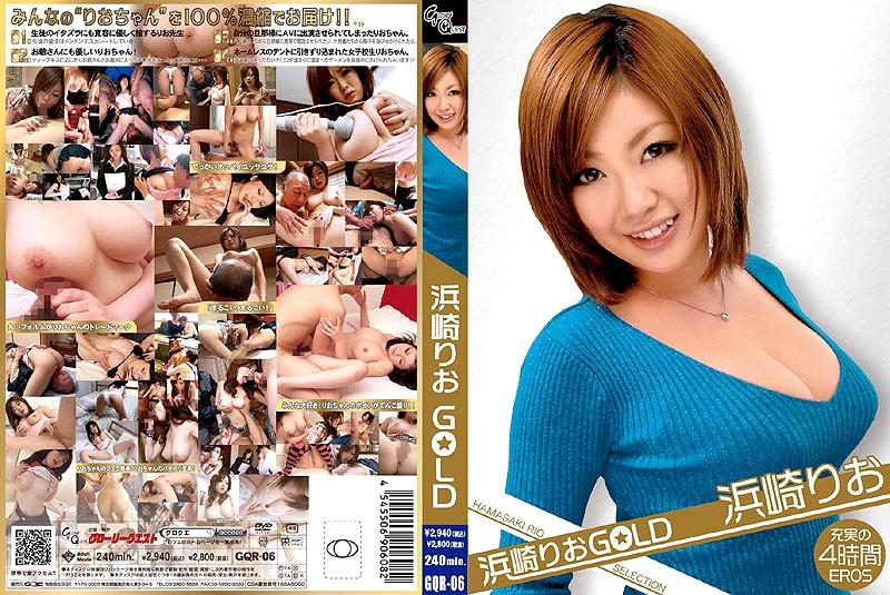 13gqr00006 浜崎りお GOLD