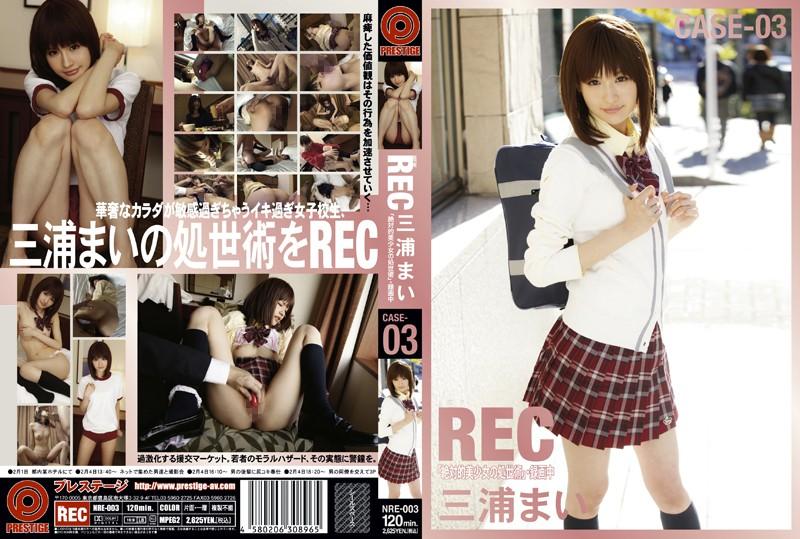 118nre00003 NEW REC CASE-03