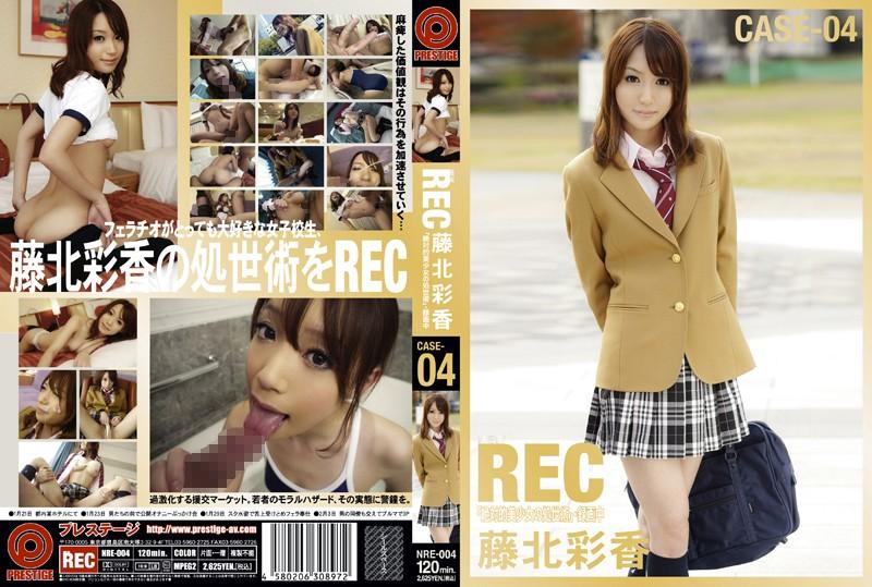 118nre00004 NEW REC CASE-04