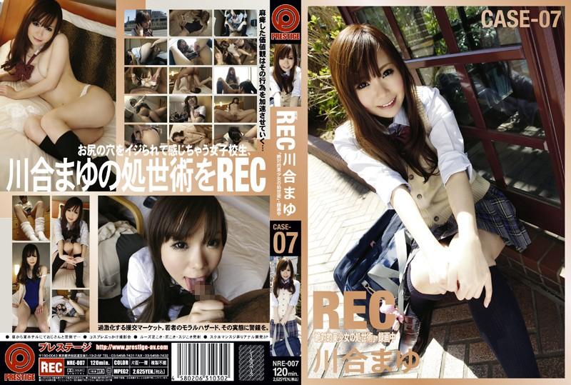 118nre00007 NEW REC CASE-07